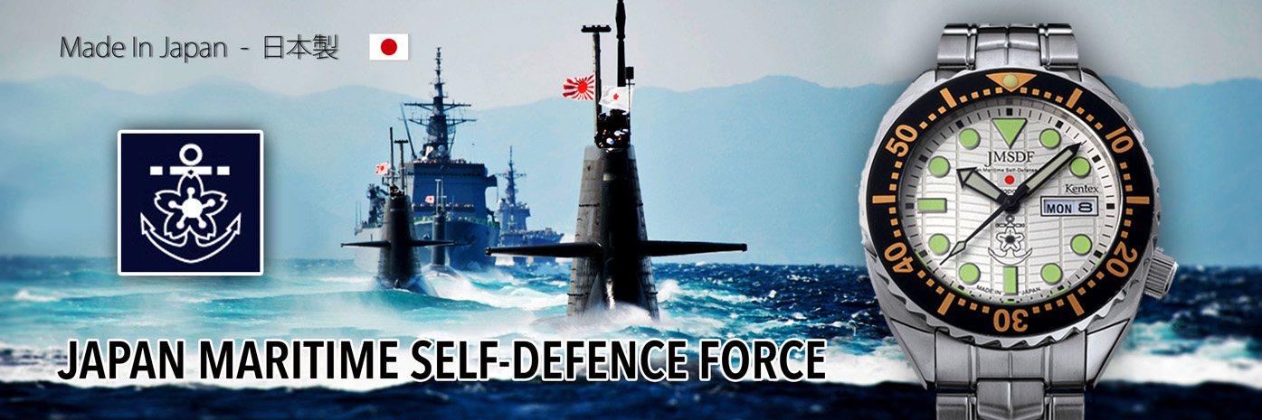 Часы Japan Self-Defense Forces