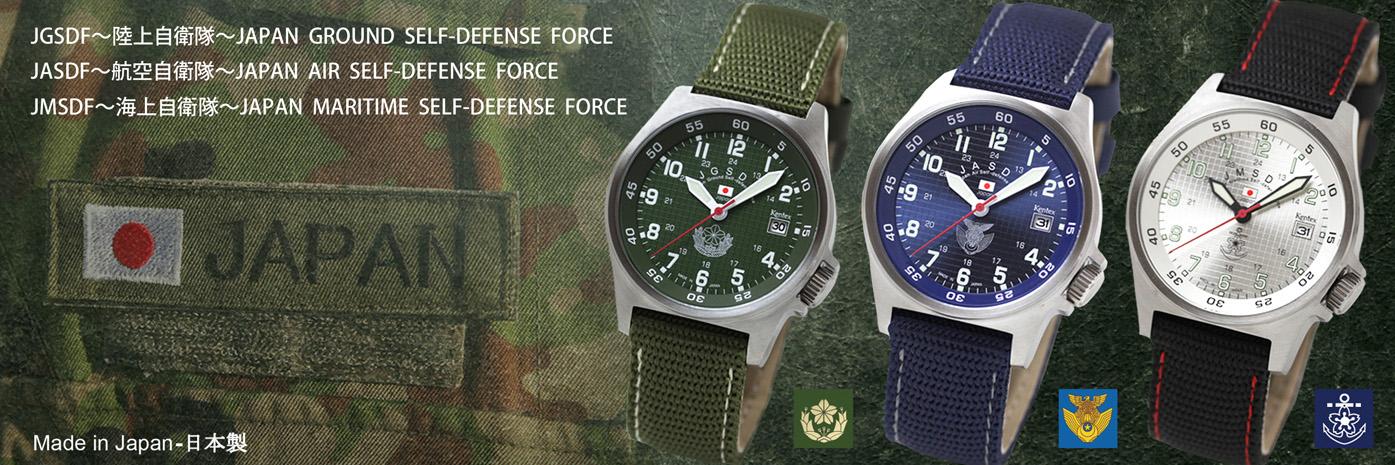 военные наручные часы каталог