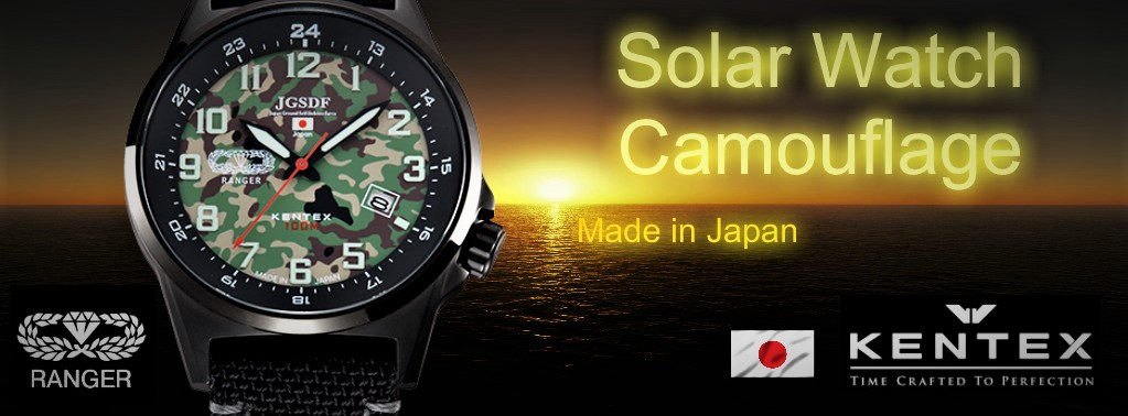 Kentex Solar watch Cолар вотч