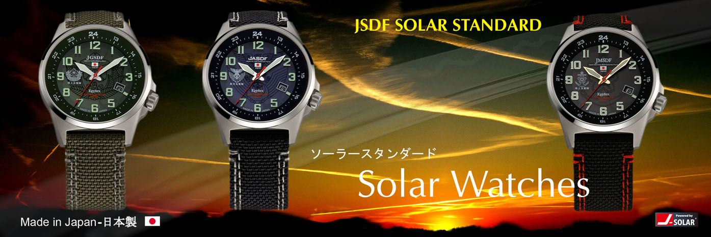 Solar watch Kentex