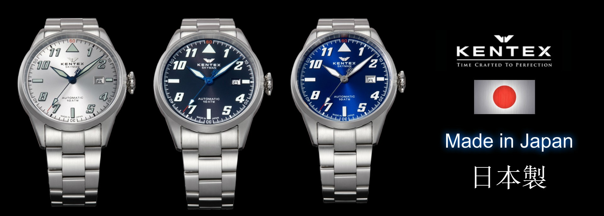 Kentex Pilot watch